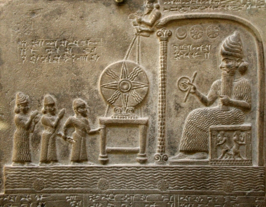Tablet of Shamash